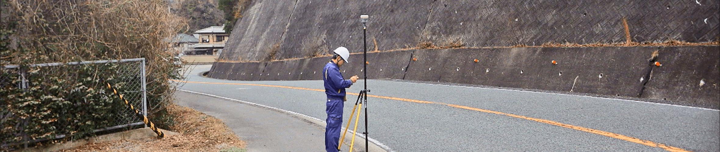 測量イメージ